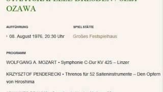 ブラームス 交響曲第1番 小澤征爾 / シュターツカペレ・ドレスデン
