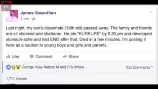 vijay tv anchor son's friend death