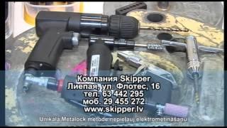 Прочные чугунные конструкции. Компания Skipper(, 2014-01-28T15:25:25.000Z)