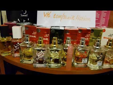 Отзыв парфюм SHAIK 2020.02.17Ссылка на страницу ВК👉  Vk.com/shaikfiction