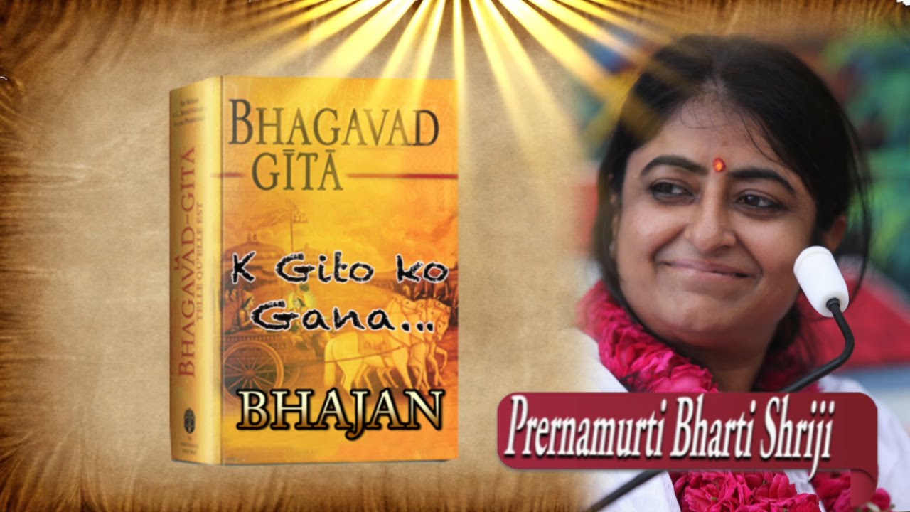 Gita Rahasya Marathi Pdf