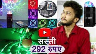 {HINDI} Best budget lighting for youtube videos || Best Lighting Equipment under 500 rupees
