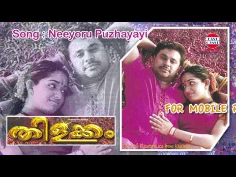 Thilakkam | Neeyoru Puzhayayi | P.Jayachandran