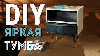 DIY Декор и перекраска советской мебели. Мастер-класс от Дарьи Гейлер(, 2018-02-03T06:00:00.000Z)