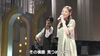 Ayano Kanami - Hikari No Michi (with Shikinami)