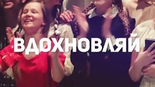 """Фестиваль """"Отражение - 2018"""" - Верхняя Салда"""