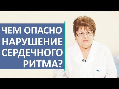 📈 Что такое аритмия сердца и как ее лечить. Как лечить аритмию. Скандинавский Центр Здоровья. 12+