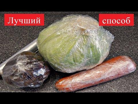 Вопрос: Огурец в капусте, как вырастить и сохранить его свежим всю зиму до весны?