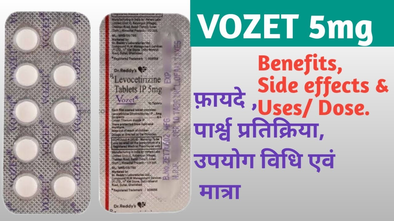 Levocetirizine 5 mg  tablets, Vozet 5mg|| benefits| side effects | uses/ dose