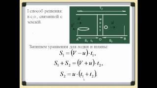 Задача на относительность механического движения