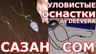 видео Рыболовные базы в Астраханской области: недорогой и качественный отдых