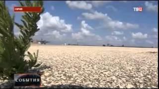 Российские военные в Сирии. Новости Сирии, России