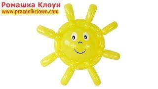 СОЛНЫШКО солнце ИЗ ШАРОВ своими руками How to Make a Balloon Sun TUTORIAL