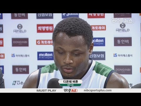 【INTERVIEW】 Deonte Burton, interview after the game | Elephants vs Promy | 20171119 | 2017-18 KBL