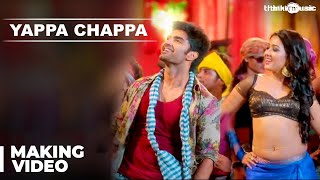 Song name: yappa chappa singer: anirudh ravichander, kalpana lyricist: karky star cast: atharvaa and catherine tresa directed by t. n. santhosh produced k...