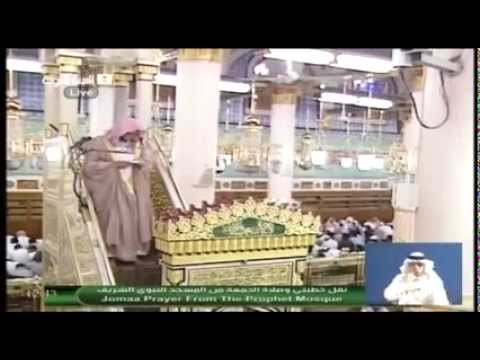 ghost caught on camera in Saudi Arabia full, look ghost from 14:45