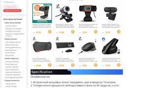 Фото SeenDa веб-камера 480p USB камера вращающаяся видео запись веб-кам