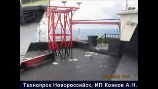 видео Гидроизоляция в Новороссийске