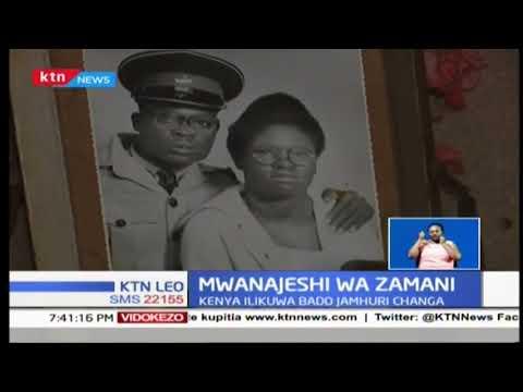 Clisantus Aaron Ojode mojawapo wa waliochukuliwa kusaidia taifa kupamabana na utovu wa usa