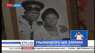 Clisantus Aaron Ojode mojawapo wa waliochukuliwa kusaidia taifa kupamabana na utovu wa usalama