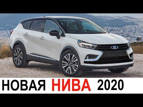 НОВАЯ ЛАДА НИВА 4х4 LARGUS 2020 2021 обзор РУССКИЙ КРУЗАК  убийца УАЗ Патриот