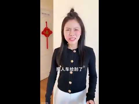 【DG抖音】抖音TikTok祝晓晗美女