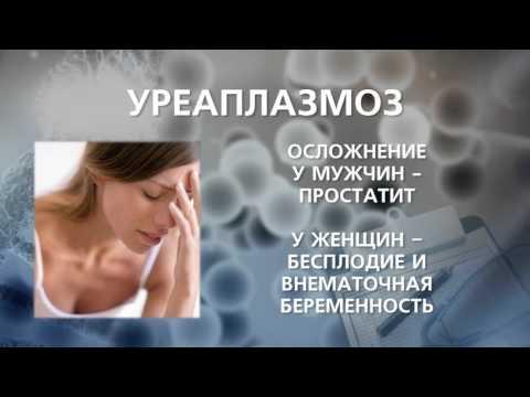 Жжение головки у мужчин: причины, лечение