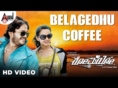"Belagedhu Coffee - ""Official Video"" - ROMEO feat. Golden Star Ganesh and Bhavana"
