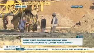 Израиль строит забор на границе с сектором газ - Kazakh TV