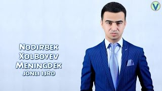 Nodirbek Xolboyev - Meningdek   Нодирбек Холбоев - Менингдек (music version) 2016
