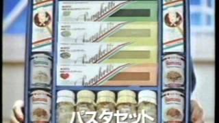 1979 ホットミニ 高見山大五郎 1980 美津濃 Mラインスポーツシューズ 具...