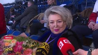 Татьяна Тарасова на чемпионате Европы по фигурному катанию в Беларуси