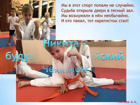 """Презентация в детском саду """"Здоровье - наше всё!"""""""