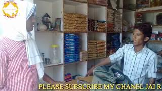कंजूस ने एक बार फिर लगाया 5जी दिमाग राजस्थानी कॉमेडी हरियाणवी कॉमेडी murari lal sharma comedy