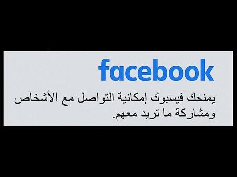 الفشل في تحديد مفردات خطاب الكراهية سببه ضعف الفجوات اللغوية في فيسبوك
