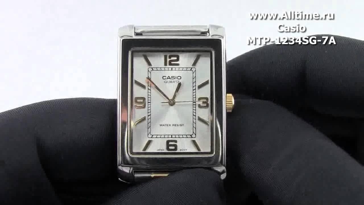 Мужские японские наручные часы Casio MTP 1234SG 7A