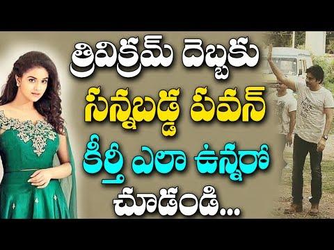 Pawan Kalyan and Keerthy Suresh did this for Trivikram | Telugu Movie News | Tollywood News