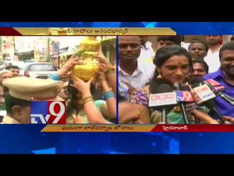 Lal Darwaza Bonalu - PV Sindhu, MP Kavitha offer Bonam to Goddess - TV9