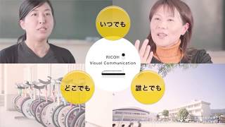 愛媛県 西条市教育委員会様は、RICOH Unified Communication Systemを活...