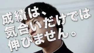荒巻美咲クリニックに Z会高校生(ユージ)が来院! 「俺が勉強したところ...