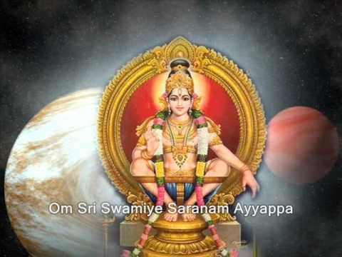 Ayyappa Mantra (108 Repetitions) - Om Sri...