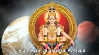 Ayyappa Mantra (108 Repetitions) - Om Sri Swamiye Saranam Ayyappa