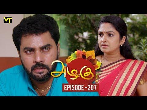 Azhagu - Tamil Serial | அழகு | Episode 207 | Sun TV Serials | 24 July 2018 | Revathy | Vision Time