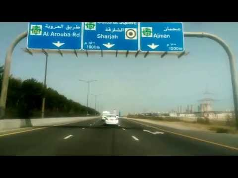 Dubai, Sharjah & Ajman - Morning Video - City Centre Mirdif (Dubai) to The Ajman Palace (Ajman)