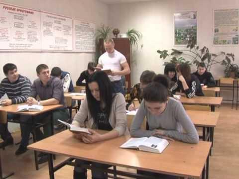 Ахтырский техникум Профи-Альянс