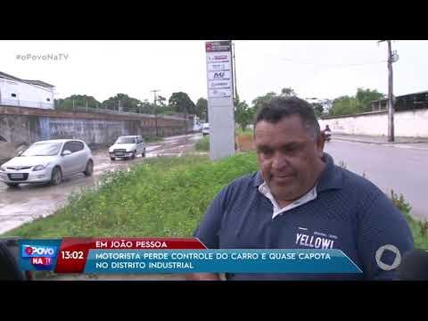 Sósia de Roberto Carlos é alvo de operação da PF - Pleno.News from YouTube · Duration:  2 minutes 6 seconds