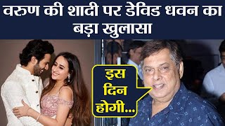 Varun Dhawan & Natasha Dalal marriage? Dad David Dhawan reveals THIS; Check Out | FilmiBeat