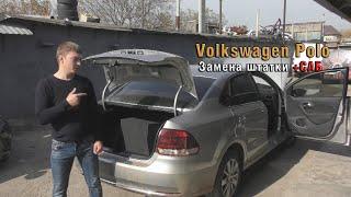Volkswagen Polo.Аудио система по штатным местам.