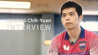 莊智淵  CHUANG Chih-Yuan インタビュー