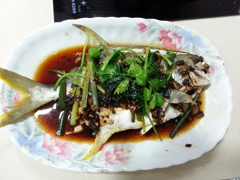 How To Make Steamed Fish With Black Bean Sauce 豉汁蒸鯧魚